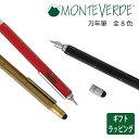 正規販売店【MONTEVERDE モンテベルデ】ワンタッチス...