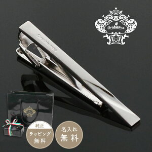 【正規販売】Orobianco オロビアンコ メンズ タイピン ネクタイピン シルバー ORT144