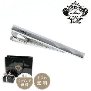 【正規販売】Orobianco オロビアンコ メンズ タイピン ネクタイピン シルバー ORT6030