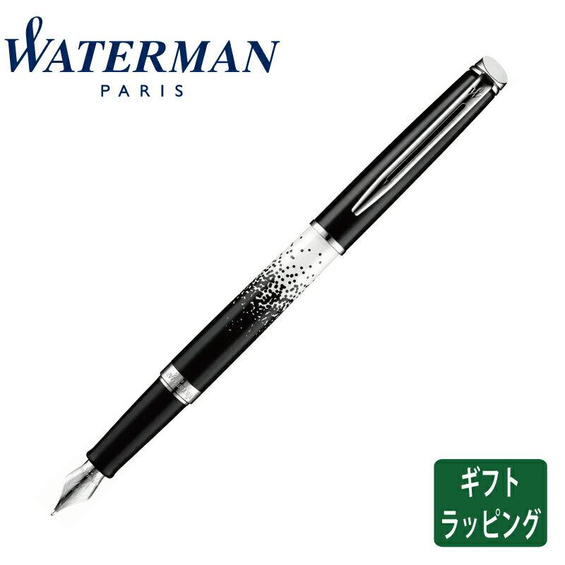 【正規販売店】WaterMan ウォーターマン メトロポリタン エッセンシャル オンブル エ ルミエールCT 万年筆 フランス 高級筆記具