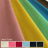 【全17色】パレットカラー11号帆布(ハンプ)【無地】