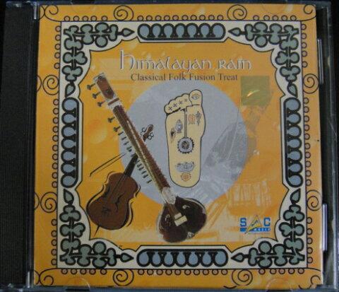 Himalayan Rain Shringara/Classical Folk Fusion Treat