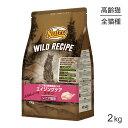 [正規品] ニュートロ ワイルドレシピ エイジングケア チキン シニア猫用 2Kg