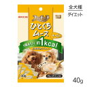 【メール便】ペットライン プッチーヌ ひとくちムース 国産若鶏ささみ入りチーズ味 40g