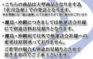 【送料無料!!】【あす楽】【パナソニック】ビューティ・トワレCH931SPF