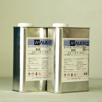 スーパールーフハイブリッド硬化剤1L×2缶入り(ペンキ/業務用/塗装/カラートタン/トタン/油性/日曜大工)(塗料販売)