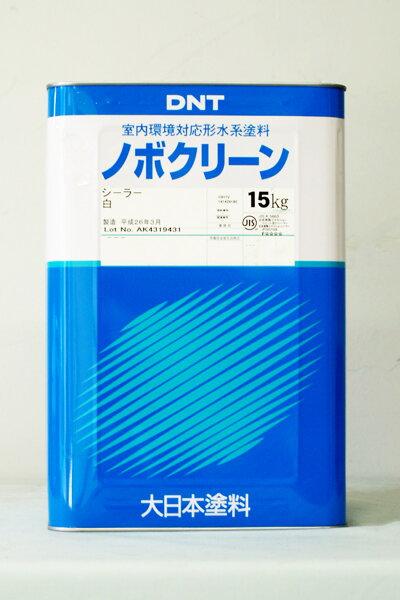 注ぎ口(ベロ付) ノボクリーンシーラー白15Kg/缶大日本塗料ペンキDIY塗装内部/汚れ・拭き取り/ホルムアルデヒド・吸着分解