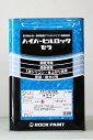 【送料無料】【ベロ付】ハイパービルロックセラ艶有(ホワイト)15Kg(塗料販売)