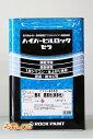 【送料無料】【ベロ付】ハイパービルロックセラ艶有(外装仕上提案色)15Kg(塗料販売)