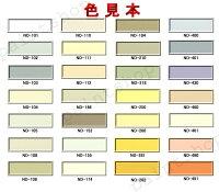 色を作ります!アプラウドシェラスターMK淡彩色16kgセット