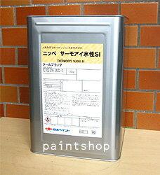 サーモアイ水性Si 15kg 屋根用遮熱塗料 日本ペイント