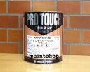 プロタッチ ブラック 3.6kg 077-0234 塗料販売