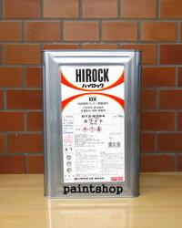 ●送料無料● ハイロックDX ホワイト 16kg 073-8204 塗料販売 ロックペイント ロック ROCK...