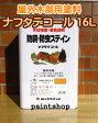 【数量限定特売!】 ナフタデコール 16L 屋外木部用塗料 通販 販売
