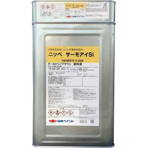 【屋根用遮熱塗料 シリコン】 サーモアイSi 15kgセット 日本ペイント シリコンの遮熱塗料