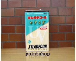 キシラデコール  やすらぎ 4L 屋外木部用 白木色仕上げ塗料