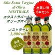 【イタリア産オリーブオイル】【オレアリア】エクストラバージンオリーブオイル《ノストラーレ》1リットル6本セット【】