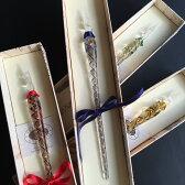 ルビナート【RUBINATO】ガラスペン(イタリア)28/ALF 専用BOX入/ギフト/プレゼント