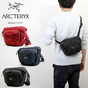 ARCTERYX アークテリクス MAKA2 マカ2 ウエストパック ウエストバッグ ショルダーバッグ バッグ メンズ レディース 17172