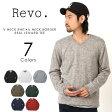 Revo./レヴォ 2172 メンズ レイヤード Vネックニット&Uネックボーダーロングスリーブ 2枚セット