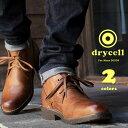 drycell/ドライセル アンティークフィニッシュ チャッカブーツ/DC550【チャッカ/チャッカブーツ デザートブーツ チャッカブーツ PUレザー チャッカブーツ ブーツ チャッカブーツ 短靴 チャッカブーツ メンズ チャッカブーツ 黒 チャッカブーツ】