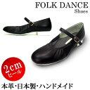 Folk022-bl-a