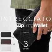 IntrecciatoRoundZipLongWallet/イントレチャート ラウンドシップ ロングウォレット / 財布 長財布