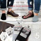 FALKE/ファルケ クールキック インヴィジブル/COOL KICK INVISIBLE メンズ & レディース ショートソックス 16601 (旧16603)