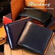 Hackney/ハックニー ブライドルレザー&イタリアンレザー HK-011 二つ折り財布