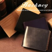 Hackney/ハックニー ブライドルレザー&イタリアンレザー HK-101 二つ折り財布(小銭入れなし)