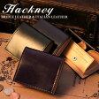 Hackney/ハックニー ブライドルレザー&イタリアンレザー HK-103 コインケース