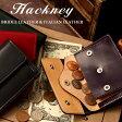 Hackney/ハックニー ブライドルレザー&イタリアンレザー HK-104 コインケース カード入れ付き【本革 定期入れ ミニ財布 メンズ】