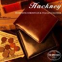 Hackney-hwn001-a