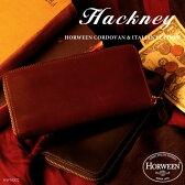 Hackney/ハックニー ホーウィン社製 シェルコードバン&イタリアンレザー HWN-002 ラウンドファスナー 長財布