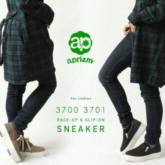 超輕型的重量! 4 釐米厚底高跟鞋! aprizm / 棱鏡 Combi 厚底運動鞋 / 底滑和花邊 & 滑 / 美腿滑婦女的運動鞋在運動鞋滑女子運動鞋跟運動鞋水鑽口氣運動鞋