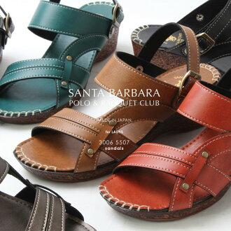 聖塔芭芭拉分校 / 聖塔芭芭拉分校 5.5 釐米鞋跟 & 3.5 釐米跟 2 路楔子唯一涼鞋和楔形涼鞋和楔形鞋墊騾子 / 楔騾子