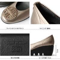 【日本製】FIRSTCONTACT/ファーストコンタクト5cmヒールで美脚♪厚底ウェーブウェッジソールワッペンポイントスニーカーパンプス/ウォーキングシューズ