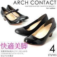 ARCHCONTACT/アーチコンタクト5.5cmヒールカジュアルパンプス/ベルトストラップ