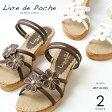 Livre de Poche/リーヴル・ド・ポッシュ 6cmヒール ウェッジソール サンダル