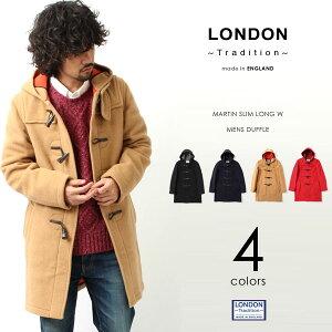 【送料無料】LONDON TRADITION/ロンドントラディション MARTIN SLIM LONG W MENS DUFFLE LT/0...