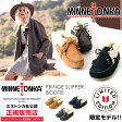 MINNETONKA/ミネトンカ FRINGE SLIPPER BOOTIE/フリンジスリッパーブーティ