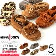 MINNETONKA/ミネトンカ Miniture Moc Key Rings/ミニチュア モカシン キーリング ブラウン 992 /グレー 994 /トープ 997 /ダスティブラウン 998 /レオパード 1343