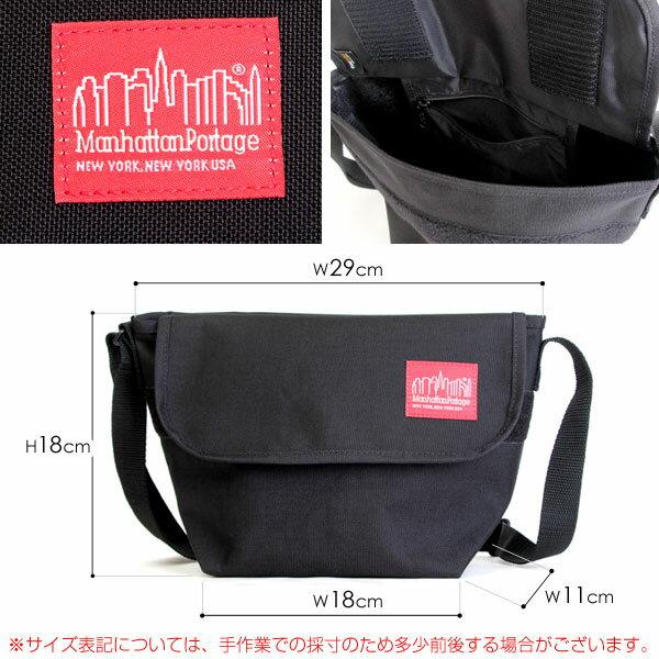 ManhattanPortage マンハッタンポーテージ 1603 CASUAL MESSENGER BAG カジュアル メッセンジャーバッグ バッグ メンズ レディース