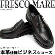 【送料無料】FRESCO MARE/フレスコマーレ 4Eワイド設計 ラウンドトゥ レザーローファー 本革【牛革 幅広 4E EEEE】