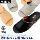 pansy/パンジー ルームシューズ/スリッパ メンズ 紳士 9723