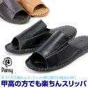 pansy/パンジー 日本製 ルームシューズ/スリッパ メンズ 紳士 スリム 室内 9728