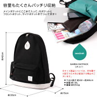seedoek/シーズックUR-611カルーダデイパック/GARDADAYPACK