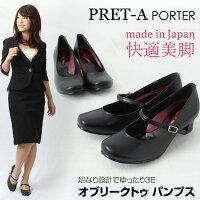 PRET-APORTER/プレタポルテ4.5cmヒール美脚快適オブリークトゥパンプス