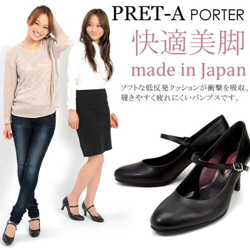 PRET-A PORTER/プレタポルテ 6.5cmヒール 快適美脚 ラウンドトゥ アンクルストラップ パンプス
