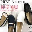 PRET-A PORTER/プレタポルテ 3cmインヒール サブリナモカシンパンプス / スリッポン ドライビングシューズ